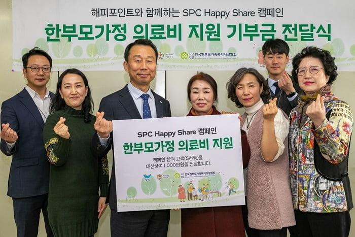 SPC그룹 허영인 회장, 해피앱 통해 한부모가정에 의료비 지원