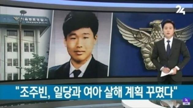 사진= SBS 영상뉴스 화면 캡처