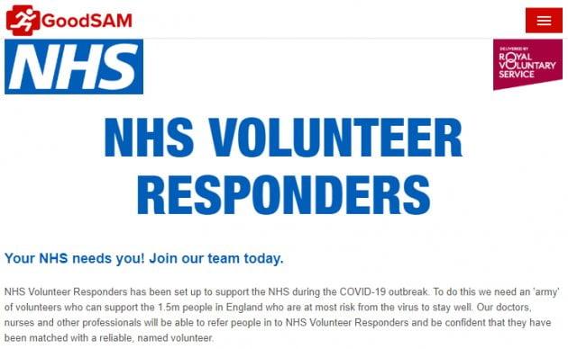 NHS의 자원봉사 신청 페이지 (사진 = NHS 홈페이지 캡처)