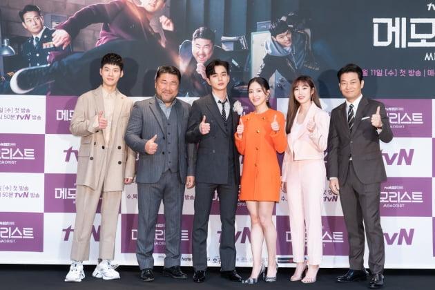 [TEN 포토] tvN '메모리스트' 코로나19 여파로 온라인 제작발표회 진행