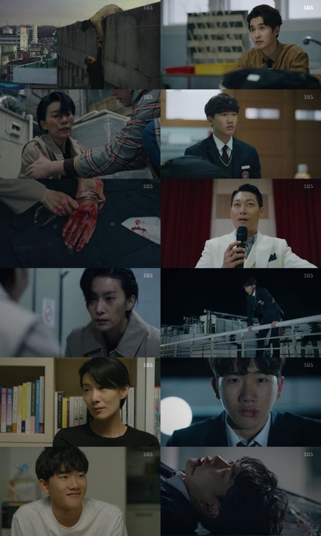 /사진=SBS 월화드라마 '아무도 모른다' 캡처