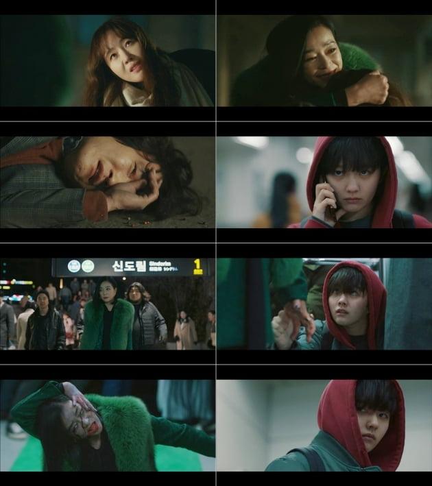 지난 3일 방송된 드라마 '방법'/ 사진제공=tvN
