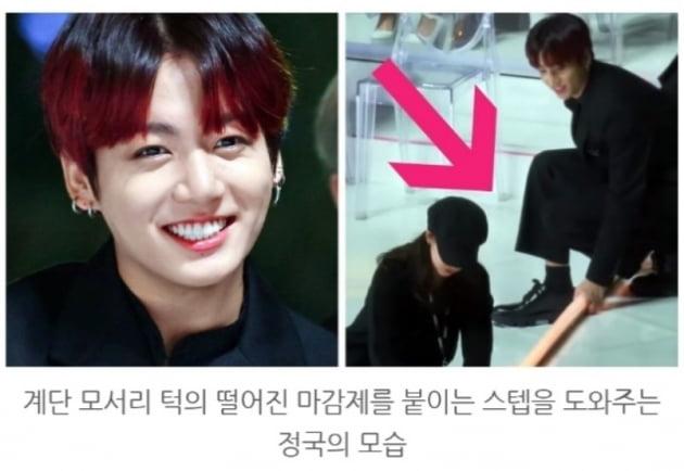 방탄소년단 정국, '뮤직뱅크' 앵콜 직캠에 포착된 카메라 뒤 모습