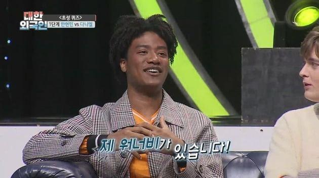 '대한외국인' 한현민 / 사진제공=MBC에브리원