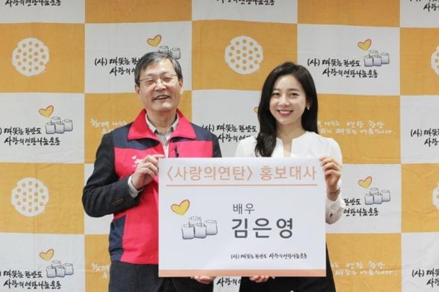 배우 김은영 / 사진 = 디모스트엔터테인먼트 제공