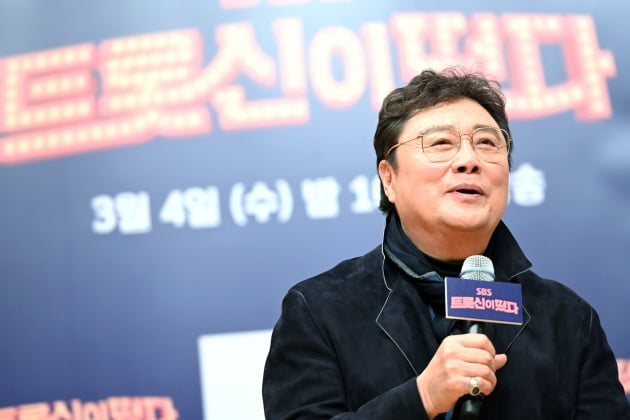 [TEN 포토] '트롯신이 떴다' 남진, '트롯트 예능 접수'