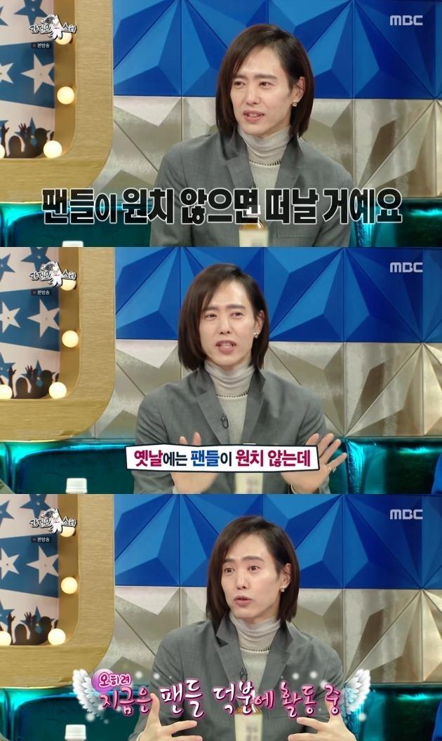 사진=MBC '라디오스타' 출연한 양준일 _ 방송 화면.