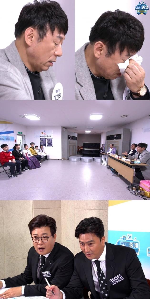 이건우 작사가와 안정환 / 사진 = MBC 제공