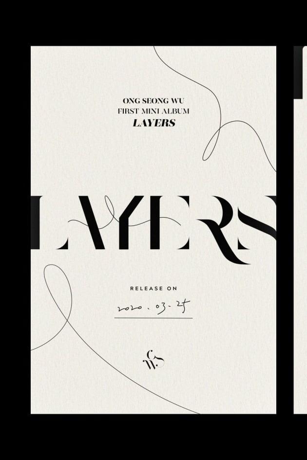 옹성우의 첫 번째 미니앨범 'LAYERS' 커밍 순 포스터 / 사진제공=판타지오