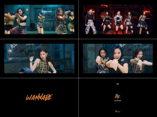 사진=그룹 ITZY의 'WANNABE' MV 퍼포먼스 티저 캡처