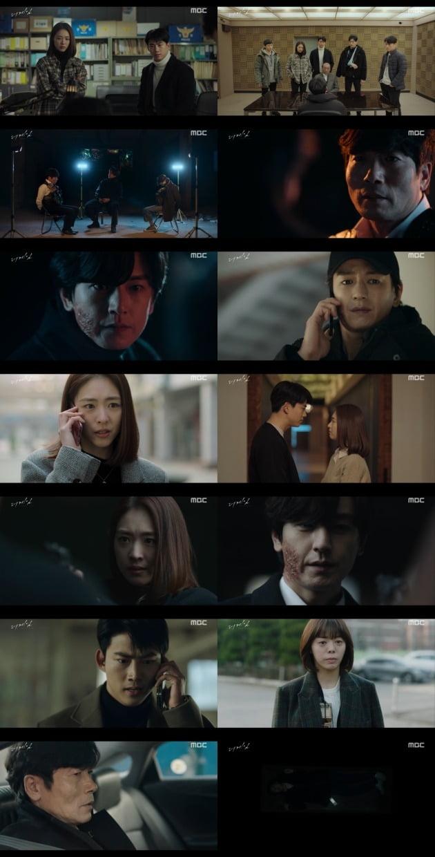 사진=MBC ' 더 게임' 방송 화면.