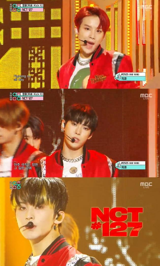 /사진=MBC '쇼! 음악 중심' 방송 화면