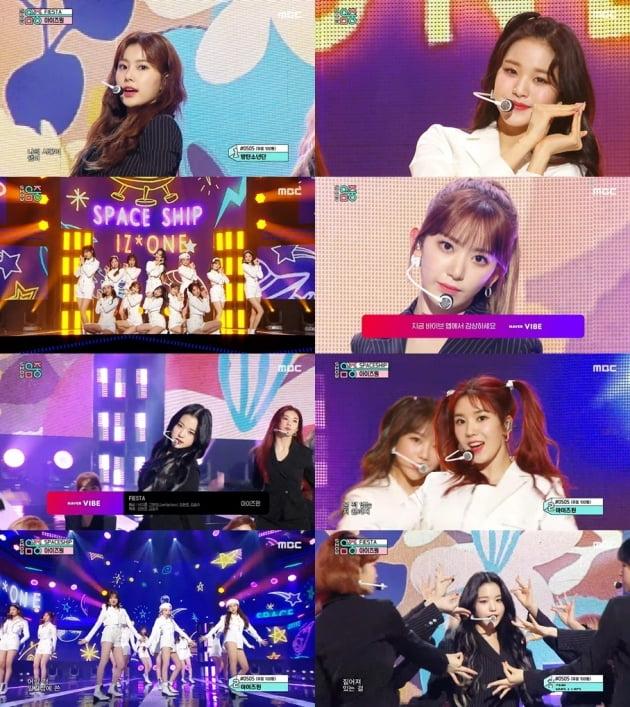 그룹 아이즈원 / 사진 = MBC 화면 캡처
