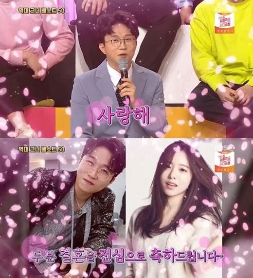 '개그콘서트' 박성광 / 사진=KBS2 방송화면