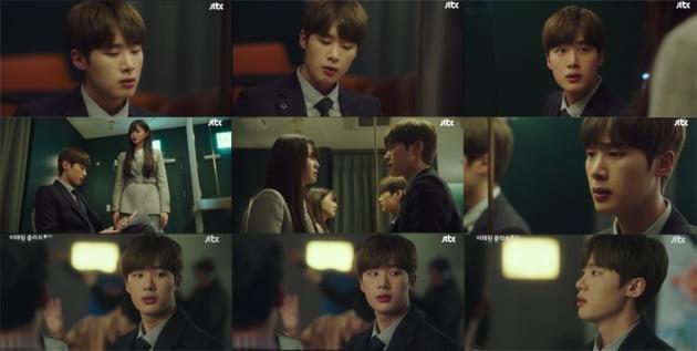 '이태원 클라쓰'  김동희 / 사진=JTBC 방송화면