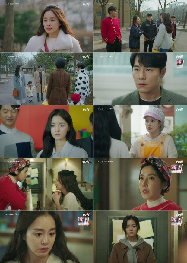 '하이바이, 마마' 김태희 고보결 이규형 / 사진=tvN 방송화면