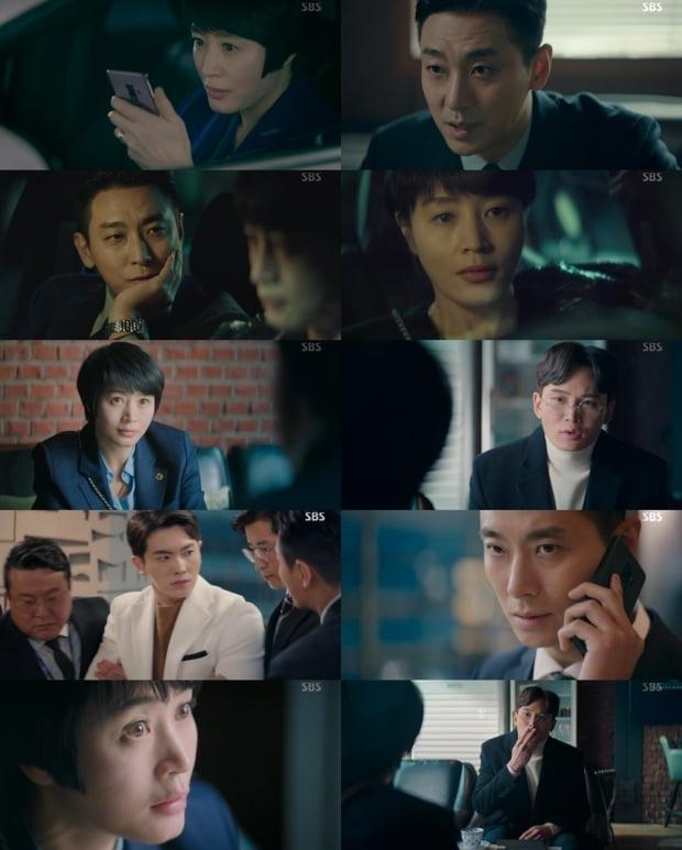 '하이에나' 김혜수 주지훈 / 사진=SBS 방송화면