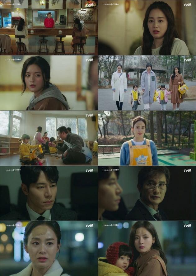 사진=tvN '하이바이, 마마!' 방송 화면.