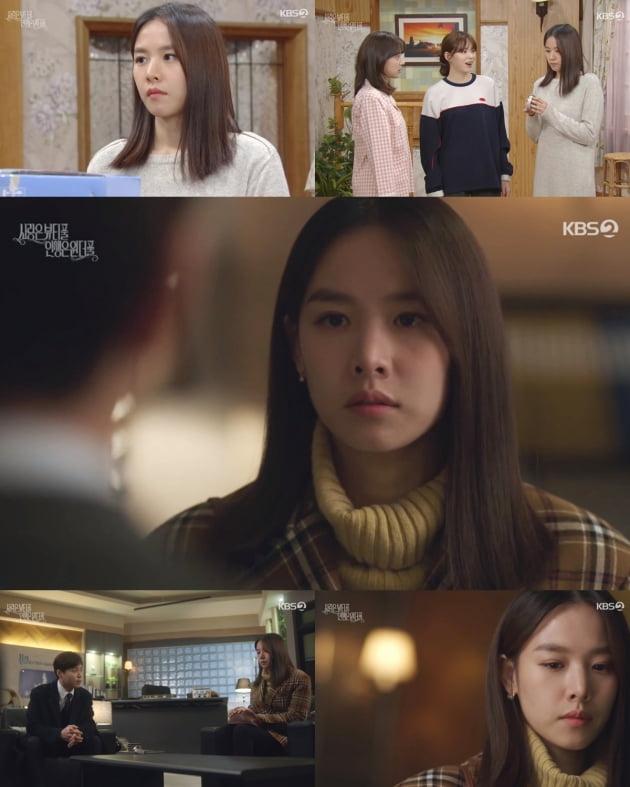지난 8일 방송된 '사풀인풀'/ 사진제공=KBS2