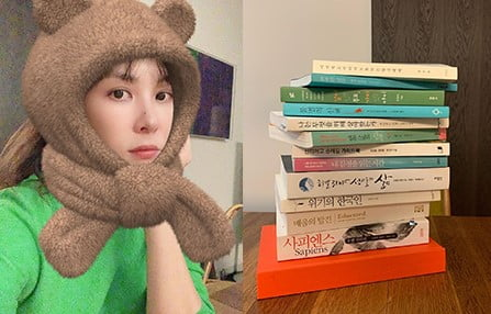 '두문불출' 고소영, 하와이 여행설 후 2달만에 근황 공개 '책 읽느라?'