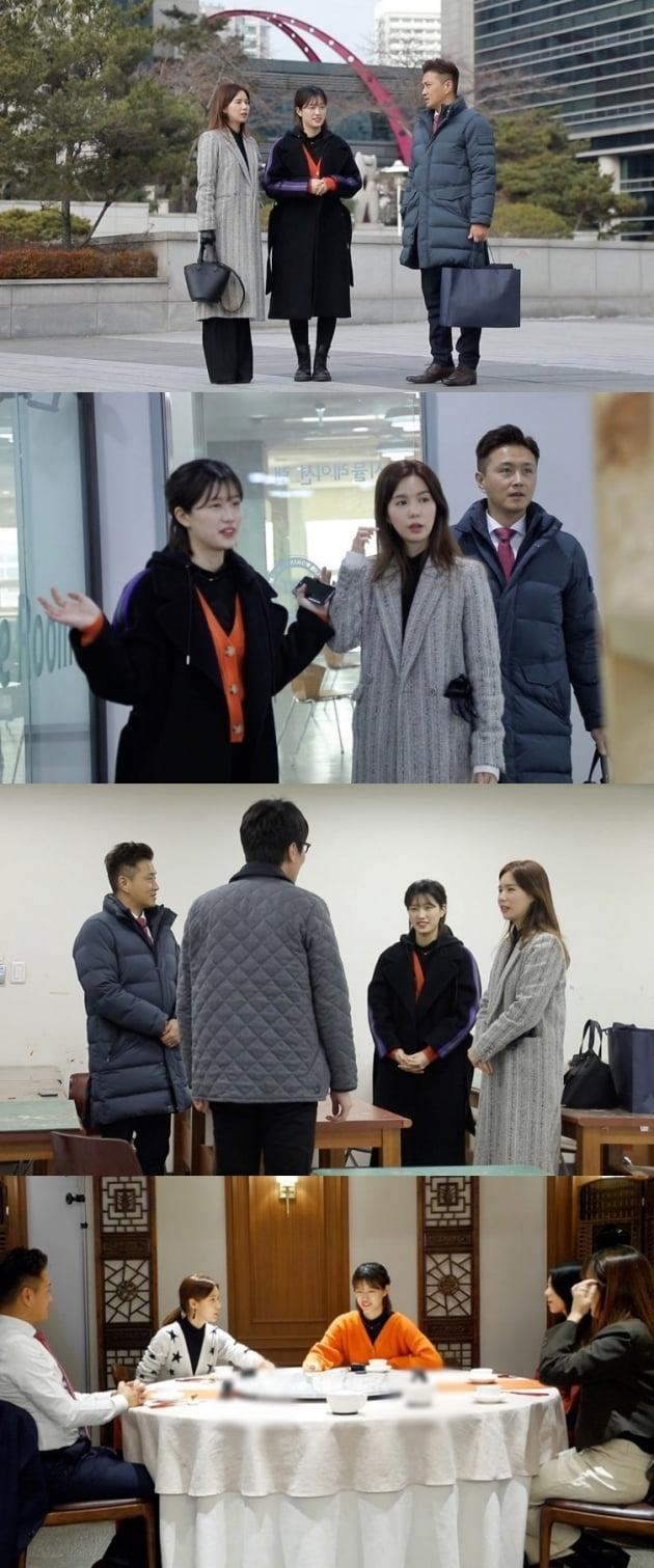 '동상이몽2' 진태현 박시은 부부 / 사진 = SBS 제공