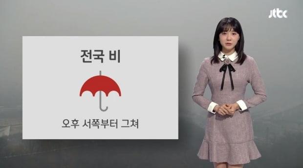 김민아/사진=JTBC '아침&' 영상 캡처