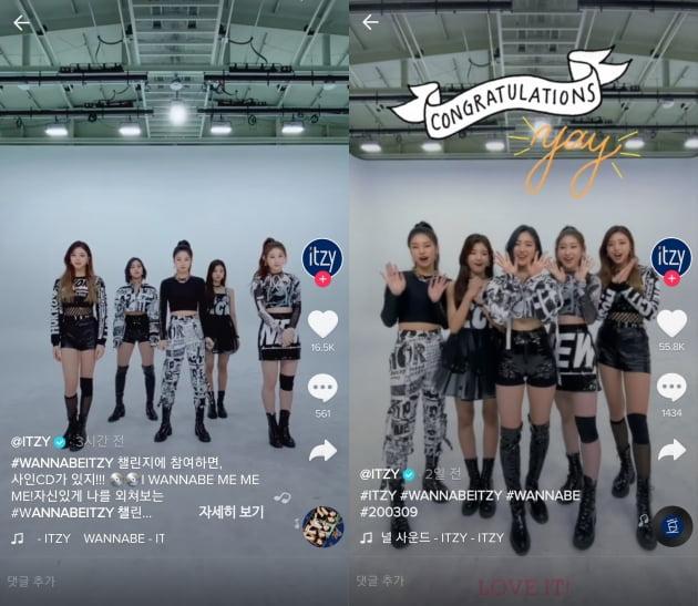 그룹 ITZY(있지)의 글로벌 댄스 챌린지 / 사진제공=JYP엔터테인먼트