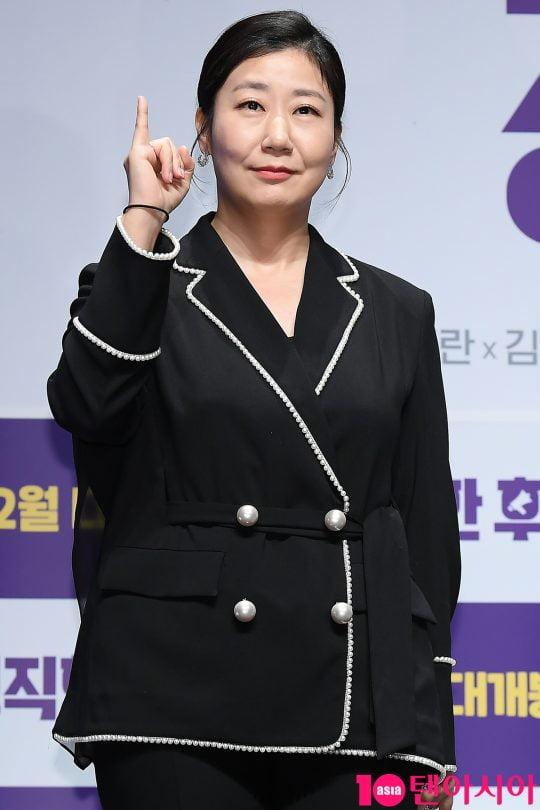 배우 라미란./ 사진=텐아시아DB