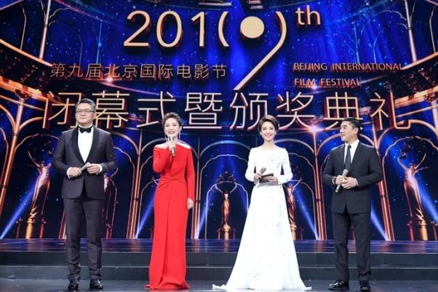 2019년 열린 제9회 베이징국제영화제 / 사진=베이징국제영화제 홈페이지