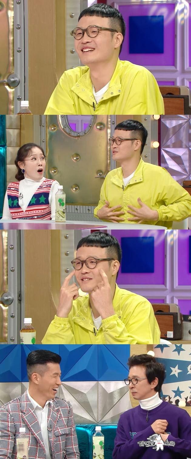 '라디오스타' 조정치 / 사진 = MBC 제공