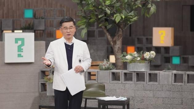 '차이나는 클라스' 김우주 교수 / 사진 = JTBC 제공