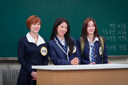 JTBC '아는형님'에 출연한 배우 김성령(왼쪽부터) 박신혜, 전종서./ 사진=JTBC
