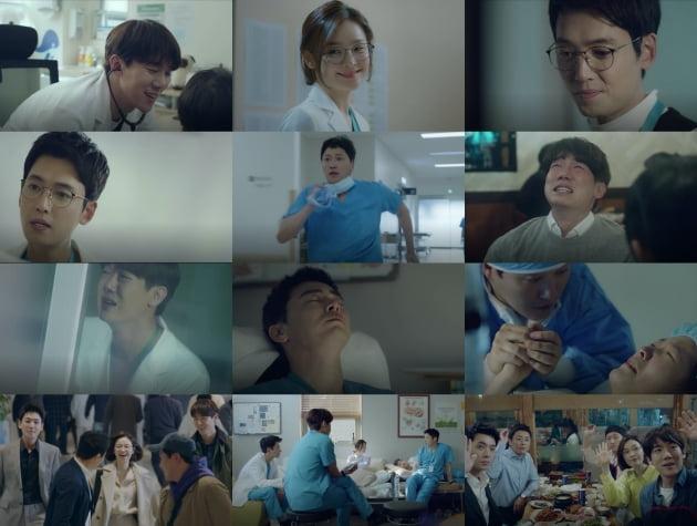'슬기로운 의사생활' 스틸 / 사진제공=tvN