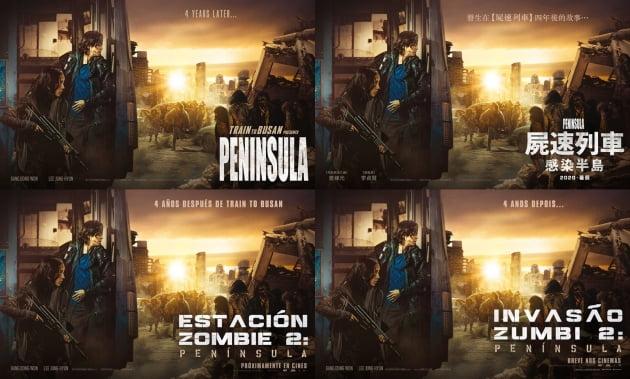 왼쪽 위 부터 : 북미, 대만, 남미, 브라질 포스터