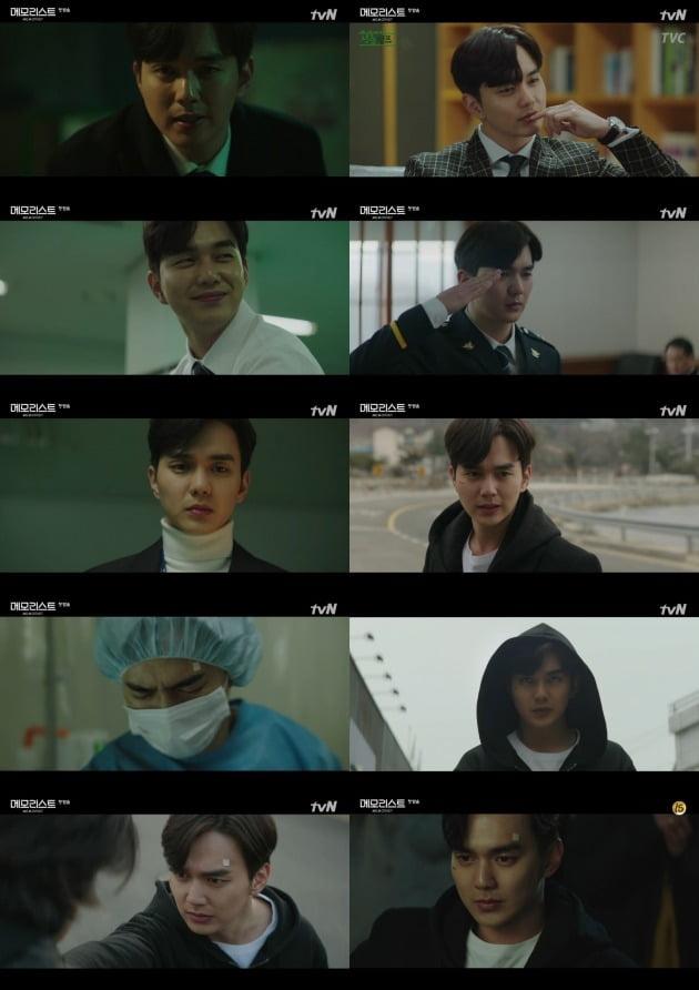 사진=tvN '메모리스트' 방송 화면.