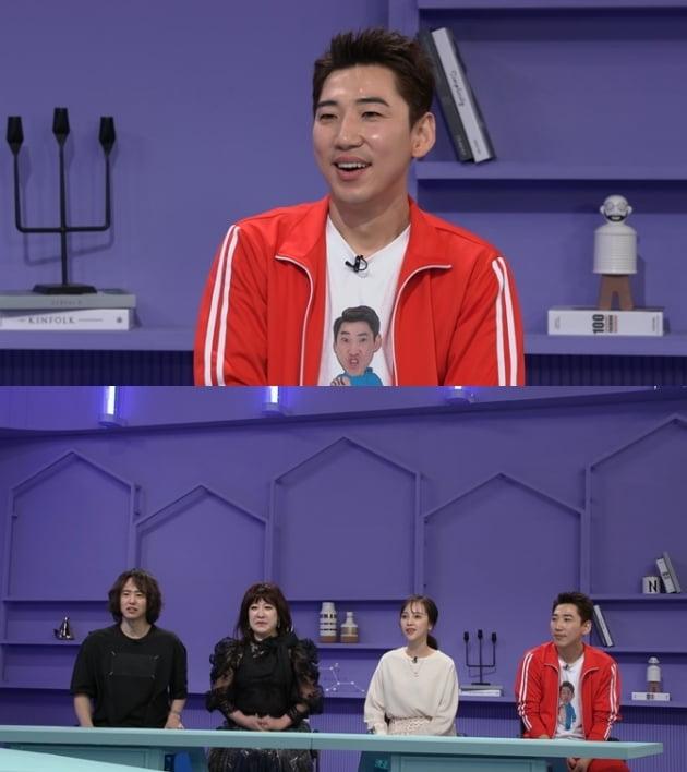 '해피투게더4' 영기 / 사진 = KBS 제공