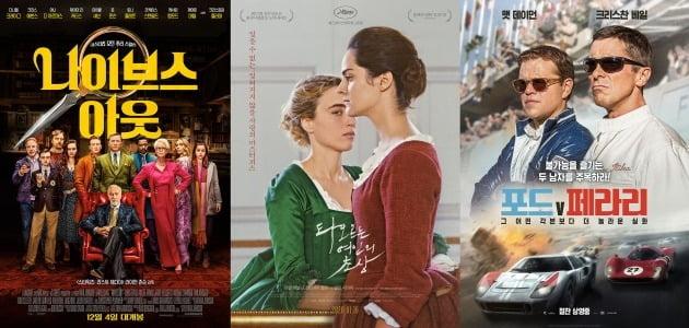 영화 '나이브스 아웃' '타오르는 여인의 초상' '포드 V 페라리' 포스터 / 사진제공=각 영화 배급사