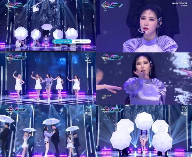 '엠카운트다운' 예지 / 사진 = Mnet 영상 캡처