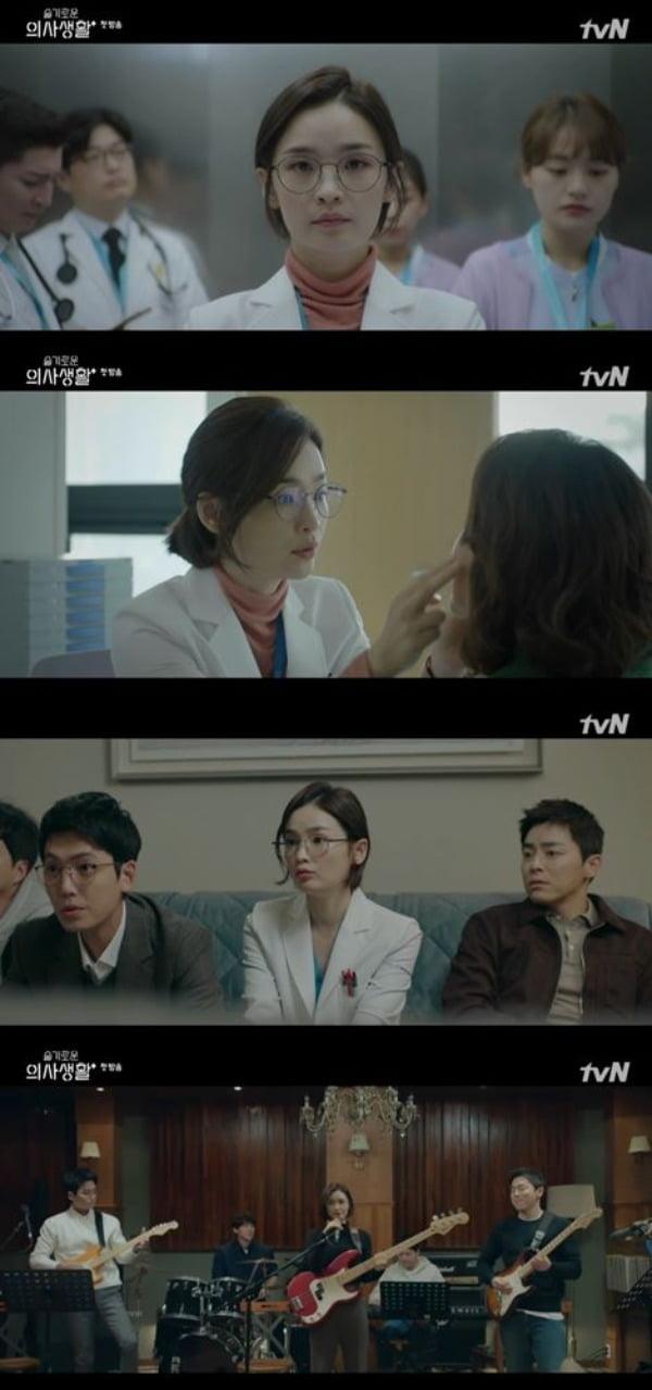 '슬기로운 의사생활' 전미도, 신원호PICK 입증한 연기력
