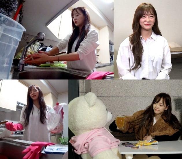 MBC 예능 '나 혼자 산다' 구구단 세정./ 사진제공=MBC