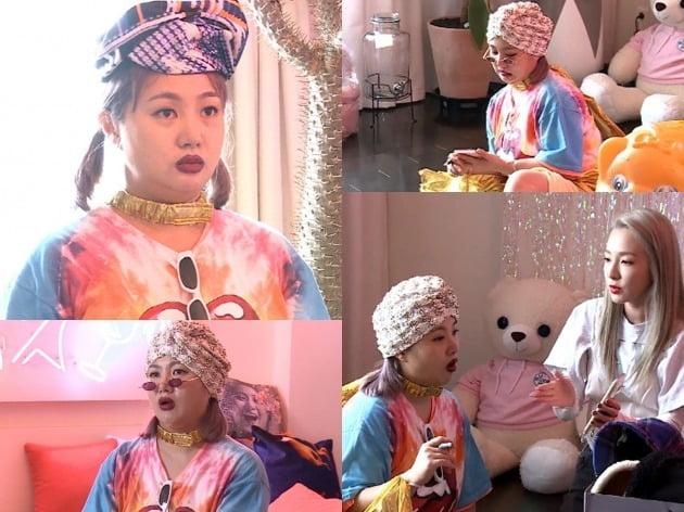 '나 혼자 산다' 박나래 / 사진제공=MBC