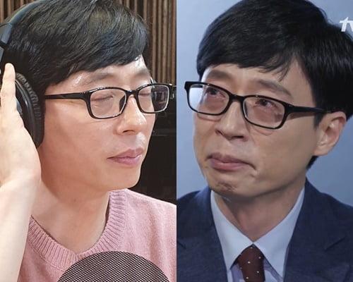 개그맨 유재석/ 사진= MBC, tvN 제공