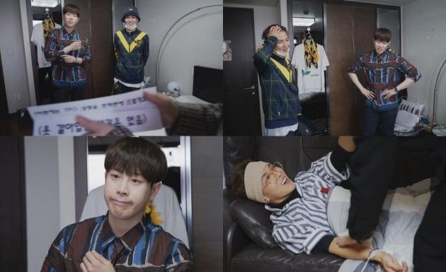 '마포 멋쟁이' 2회 / 사진제공=tvN