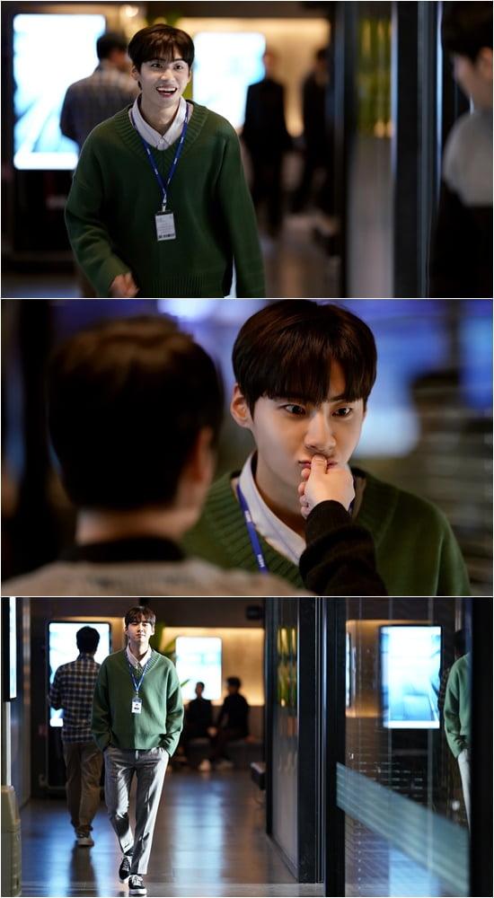 MBC 새 수목드라마 '그 남자의 기억법' 스틸컷. /사진제공=MBC