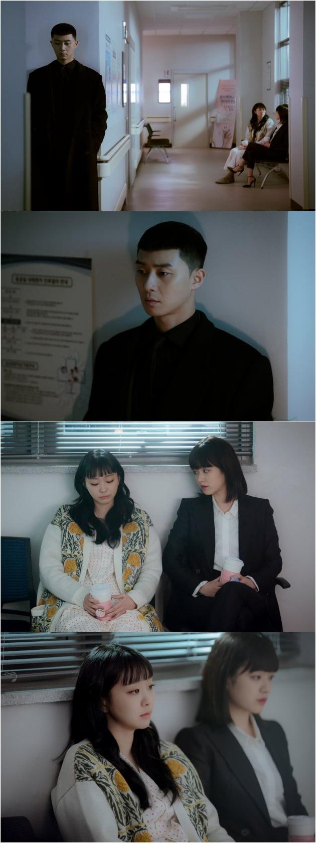 '이태원 클라쓰' 박서준 김다미 / 사진 = JTBC 제공