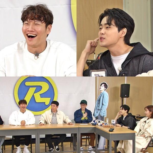 '런닝맨' 김종국 조병규 / 사진 = SBS 제공