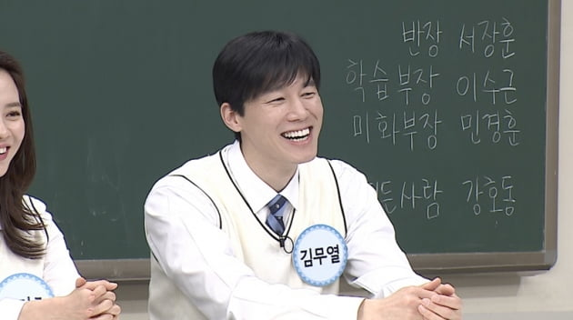 '아는형님' 김무열 / 사진 = JTBC 제공