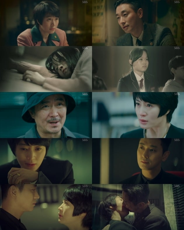 사진제공= SBS '하이에나' 방송 캡처