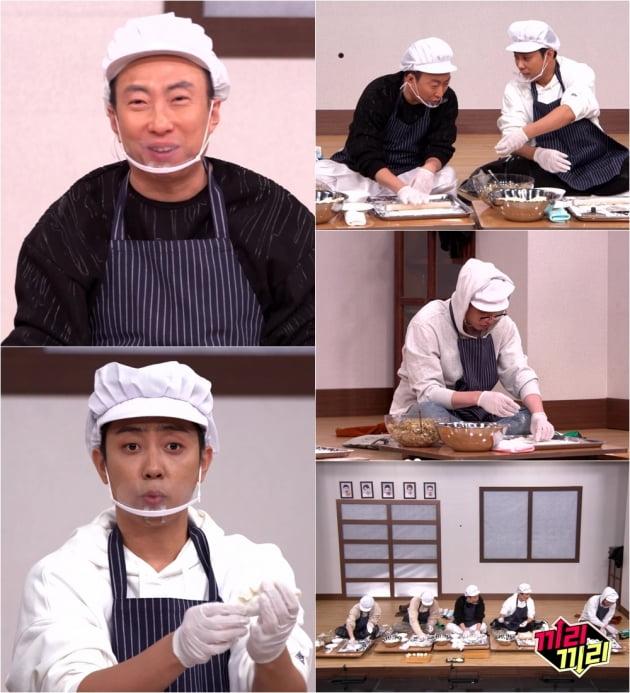 '끼리끼리' 박명수 은지원 / 사진 = MBC 제공