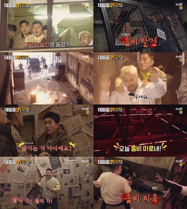 '대탈출3' 예고 캡처 / 사진제공=tvN